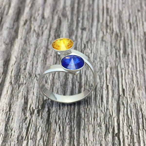 Yellow and Blue GAA Ring