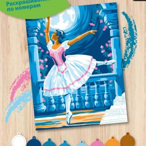 Junior Painting By Numbers Ballerina