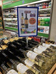 Spanish wine Carryout Ballinasloe
